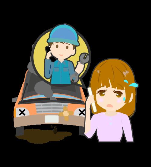 整備士と女性のイラスト
