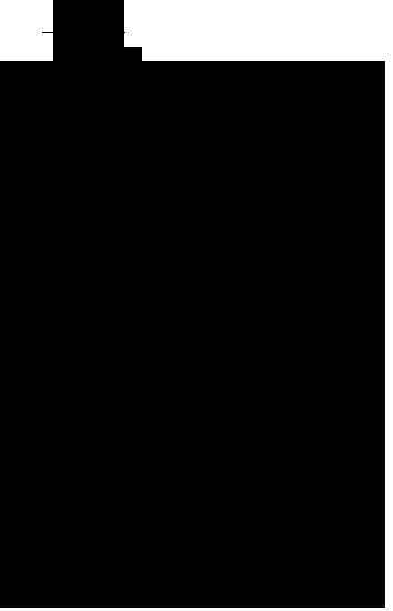 占星術師のシルエットイラスト