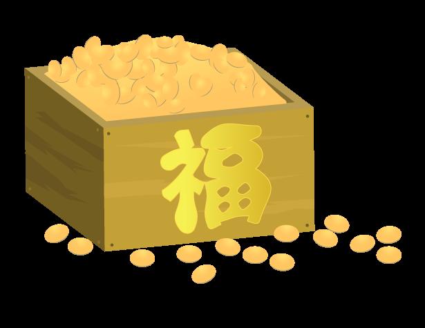 節分の福豆のイラスト