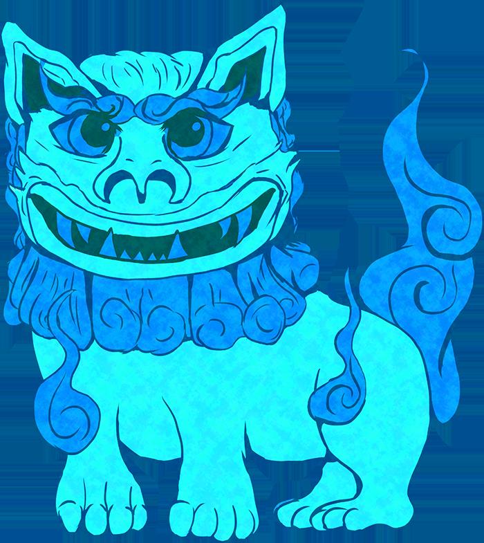 シーサーのイラスト(青)