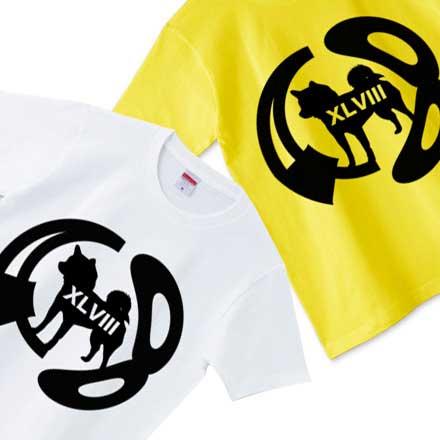 柴犬48面白い数字Tシャツ - ローマ数字とシルエット