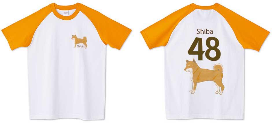 48柴犬の両面プリントデザインTシャツ前面と背面
