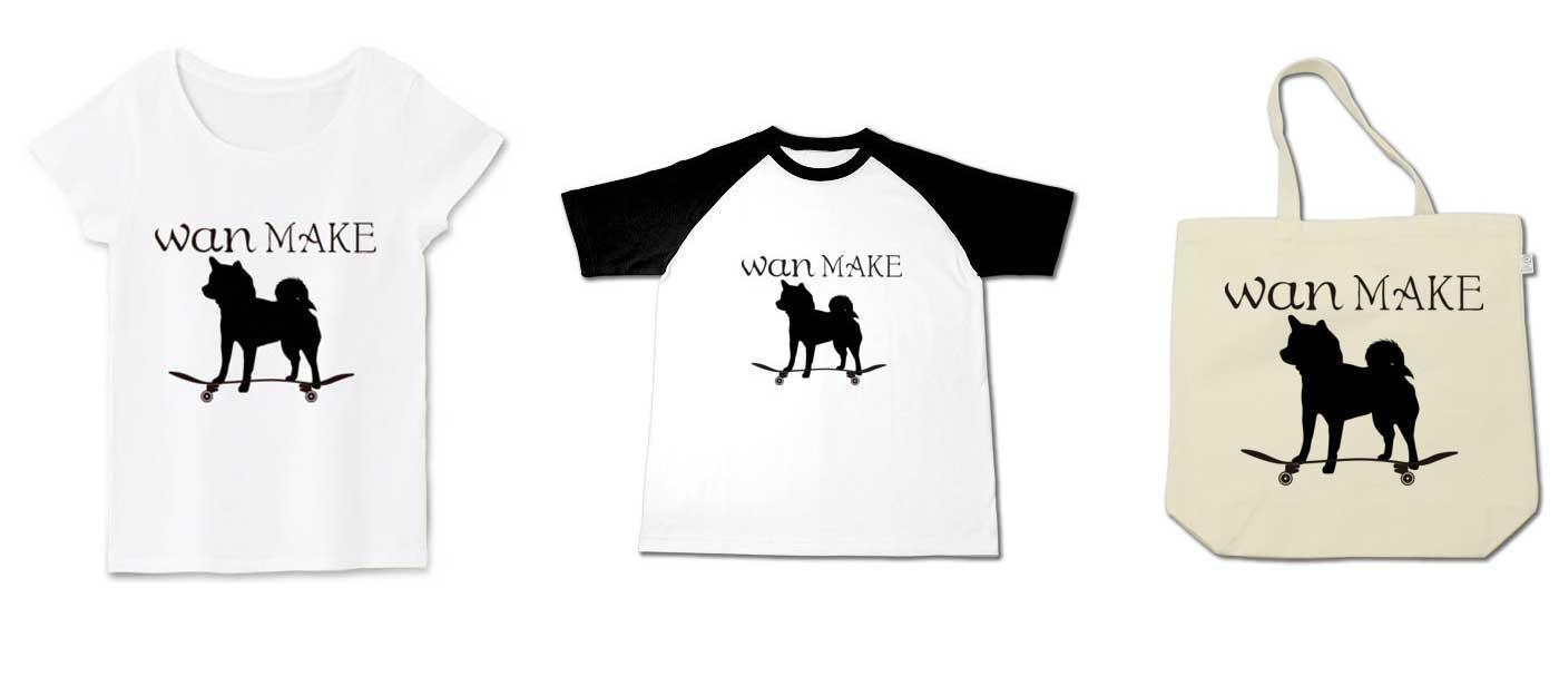 柴犬スケボーTシャツ