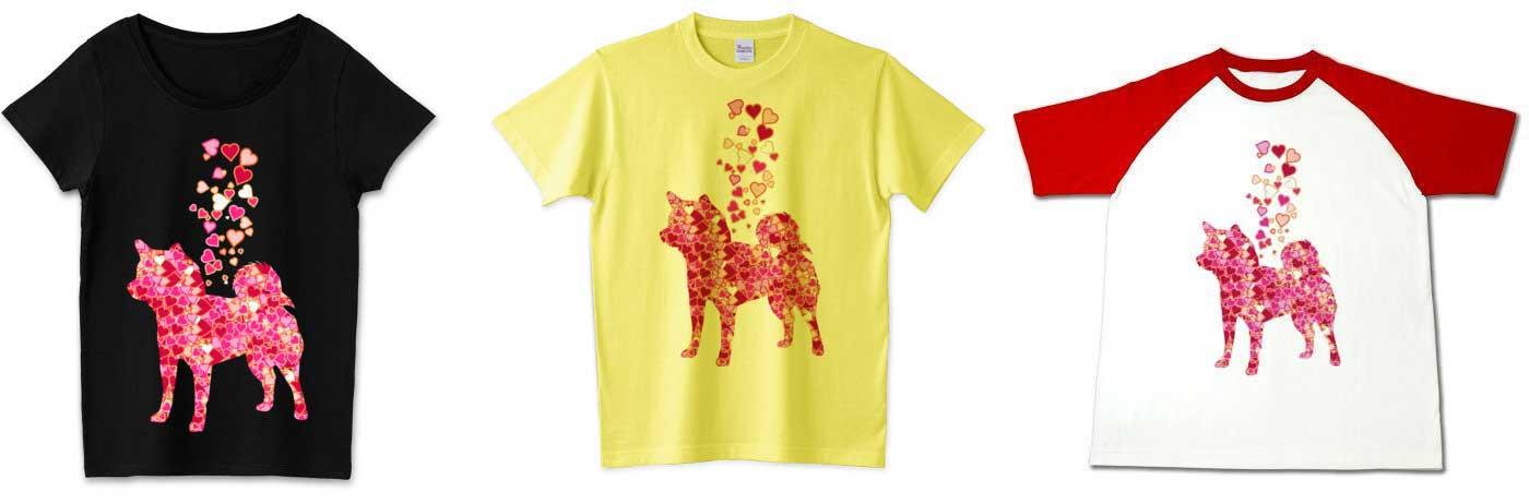 柴犬ハートのふりかけTシャツ