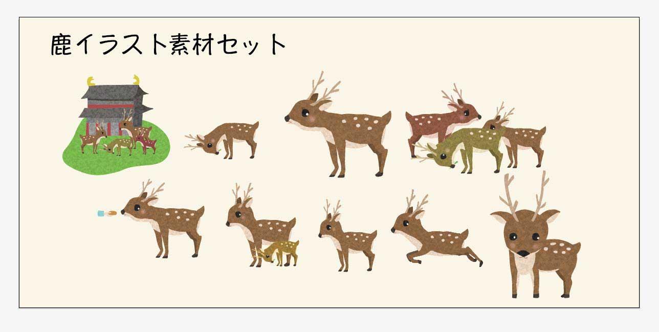 鹿のベクターイラストセット