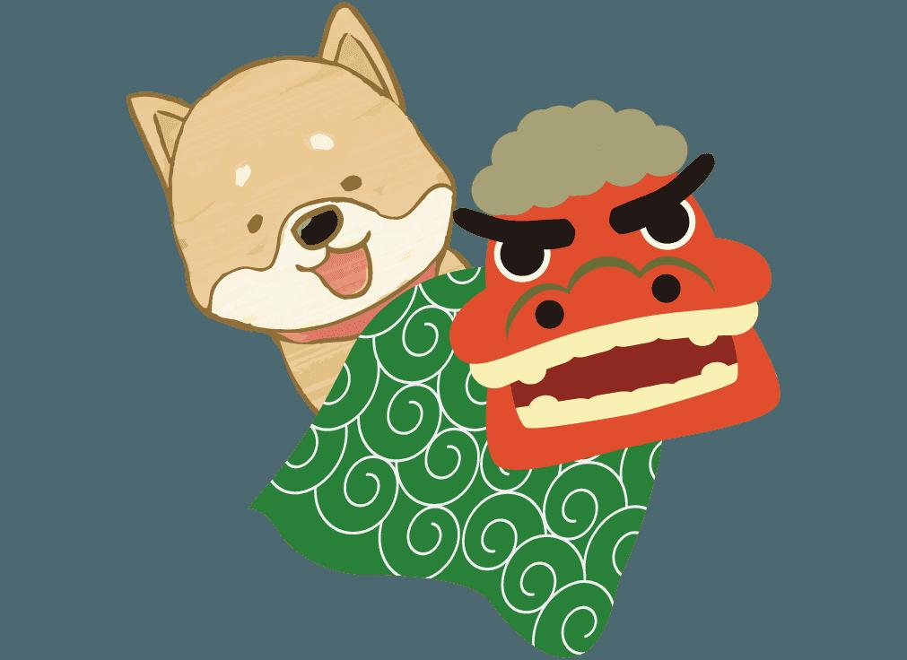 犬と獅子舞のイラスト