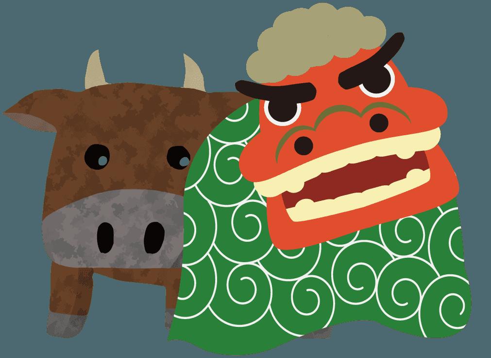 牛と獅子舞のイラスト