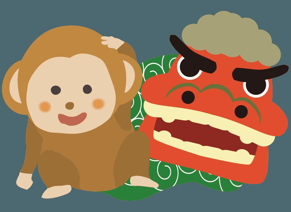 猿と獅子舞のイラスト
