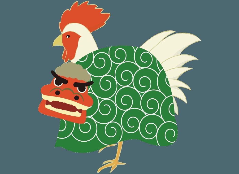 鶏(鳥年)と獅子舞のイラスト