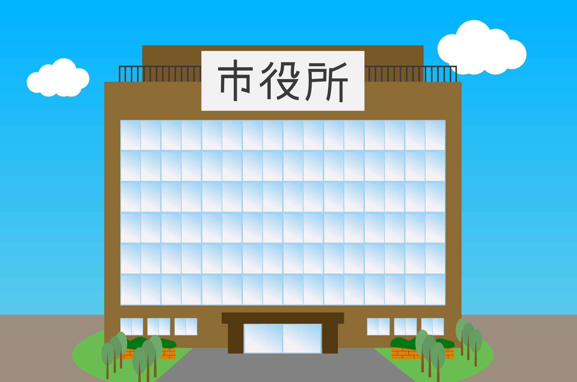 市役所の無料イラスト - 町を管理する施設の素材