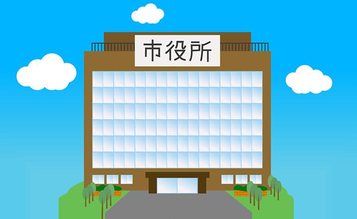 市役所のイラスト(背景付き)