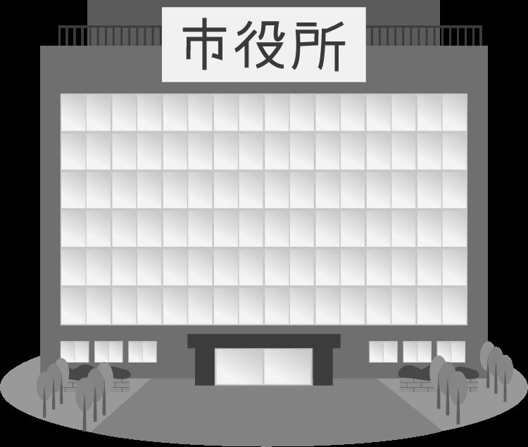 市役所の白黒イラスト