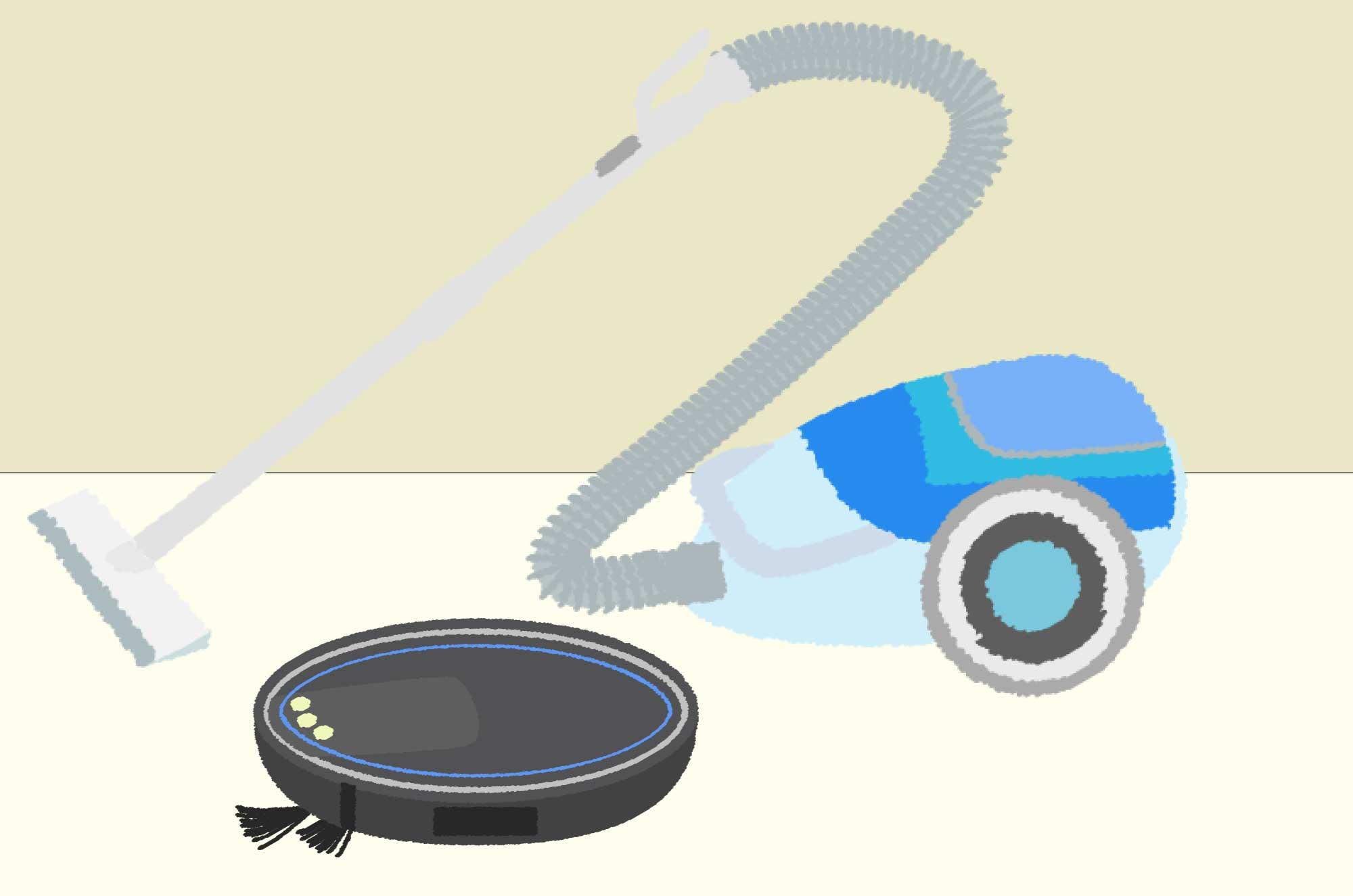 かわいい掃除機のイラスト - 無料の生活家電の素材