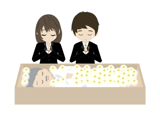故人とお別れする家族のイラスト