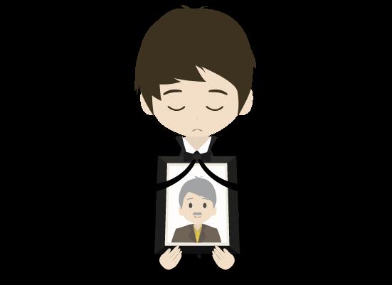 遺影をもつ男(上半身)のイラスト