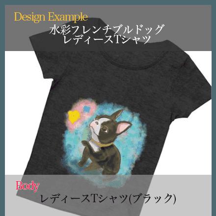 水彩のフレンチブルイラストTシャツ レディースブラック