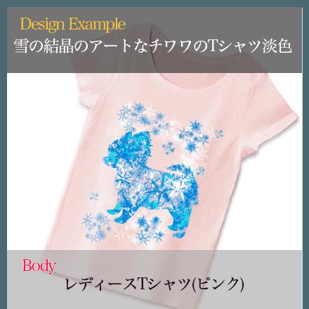 チワワの雪の結晶Tシャツ