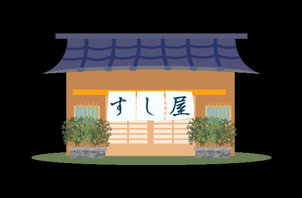 寿司屋(料亭)のイラスト