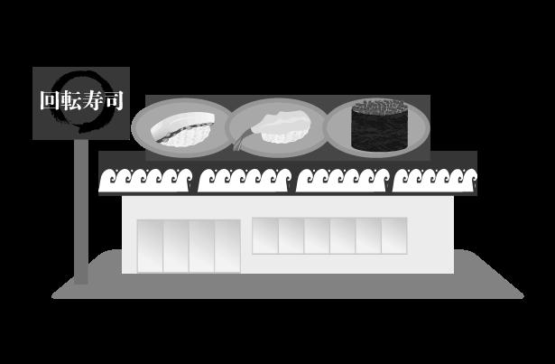 回転寿司屋(白黒)のイラスト