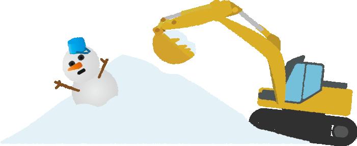 雪かきをするショベルカーのイラスト