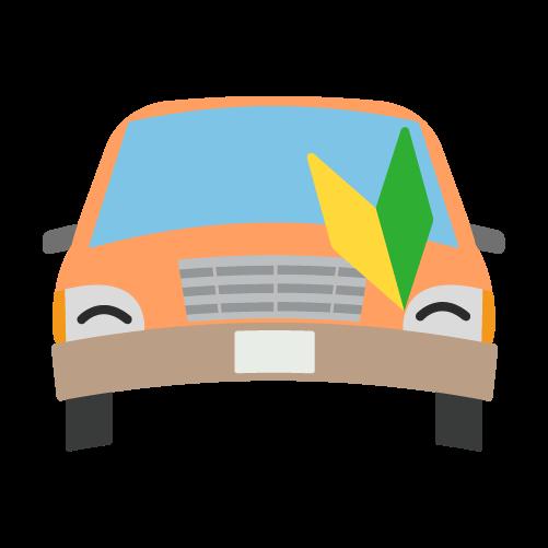 車と初心者マークのイラスト