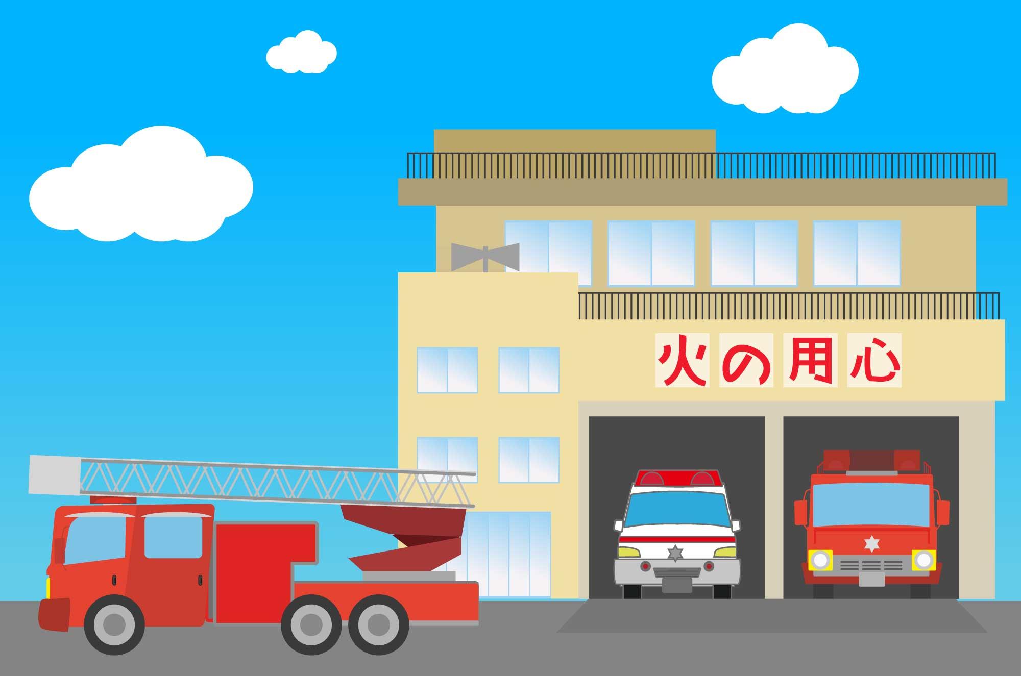 消防署の無料イラスト - 街の安全を守る施設の素材