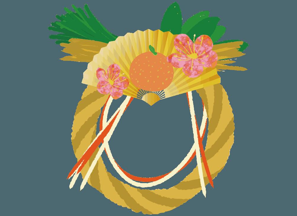 飾りのあるしめ縄のイラスト