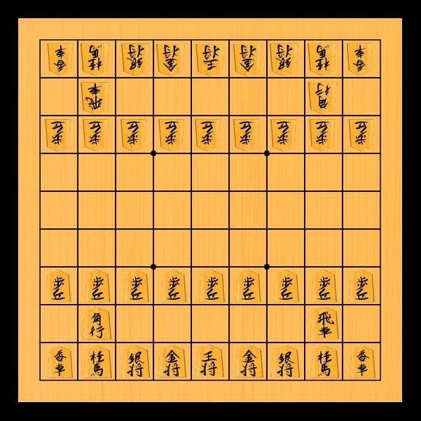 将棋盤と駒のイラスト