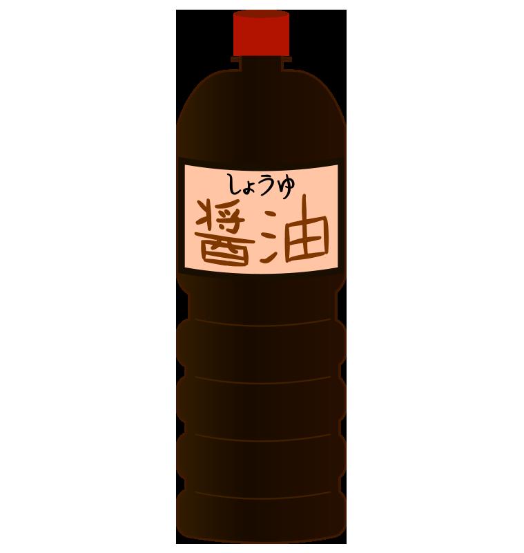 ボトルに入った醤油のイラスト