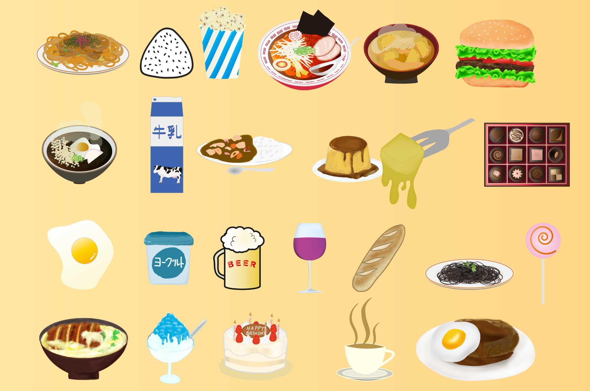 食べ物のイラスト - 無料で使える食のイメージ素材集 - チコデザ