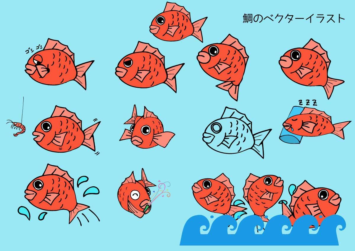 鯛のベクターイラスト素材セット