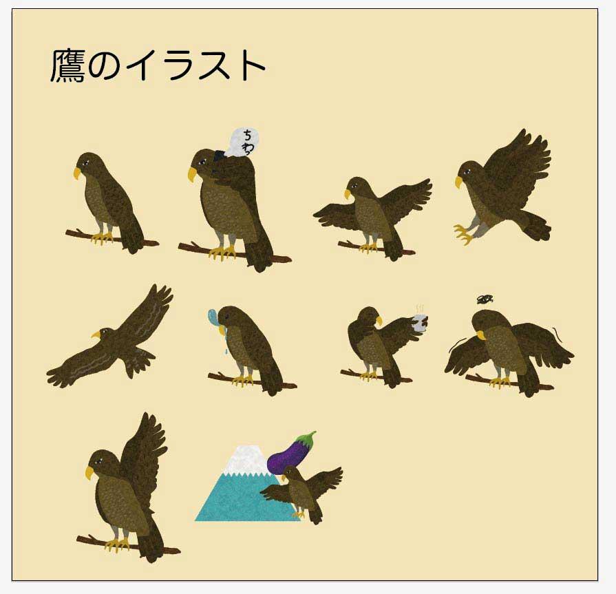 おもしろ可愛い鷹のベクターイラスト