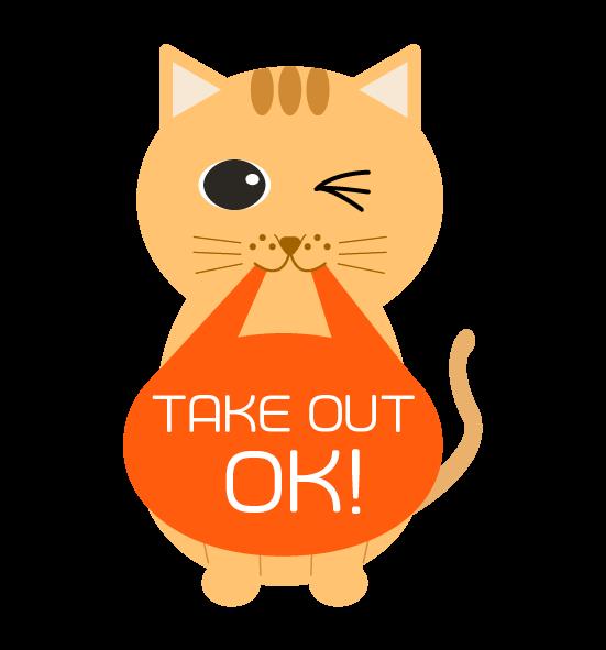 テイクアウトと猫のイラスト