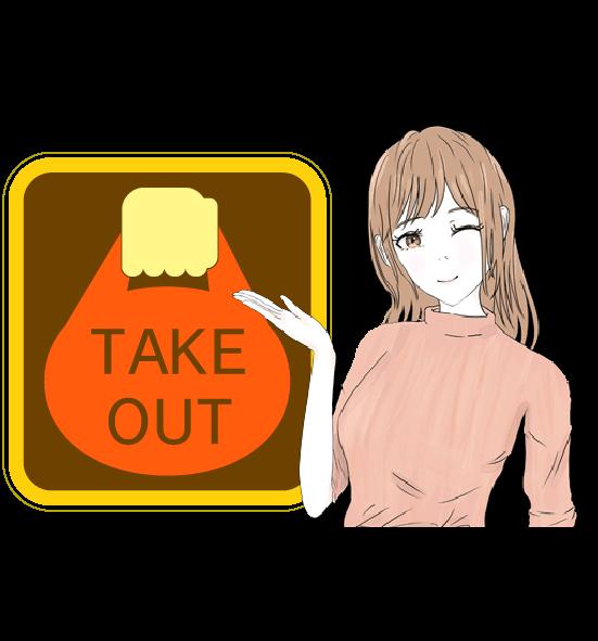 テイクアウトと女の子のイラスト