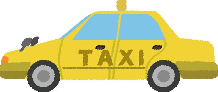 可愛い黄色いタクシーのイラスト