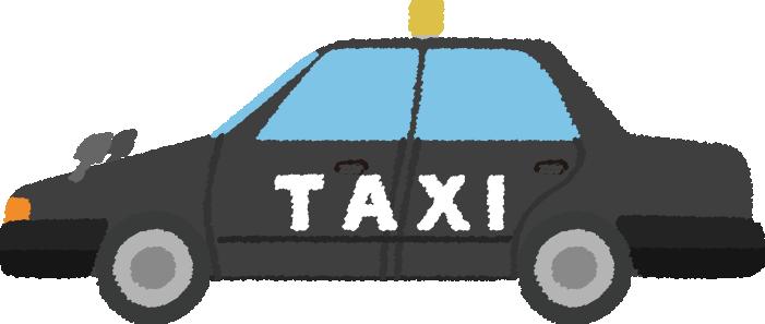 黒いタクシーのイラスト