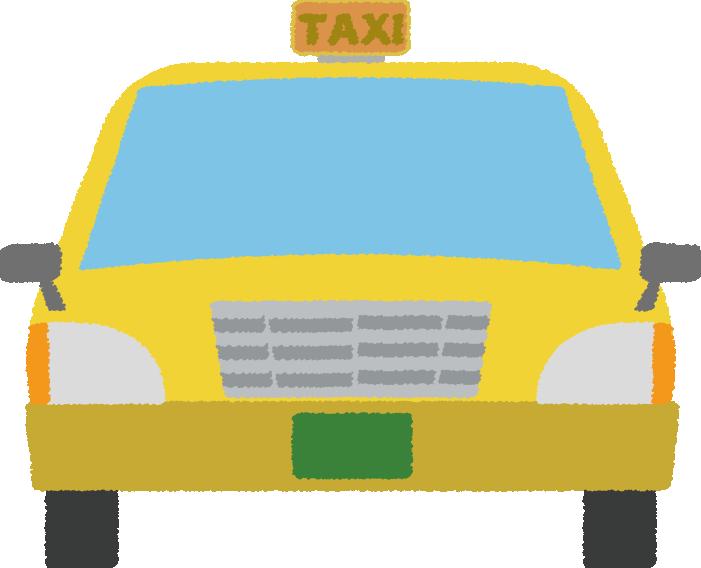 正面から見たタクシーのイラスト