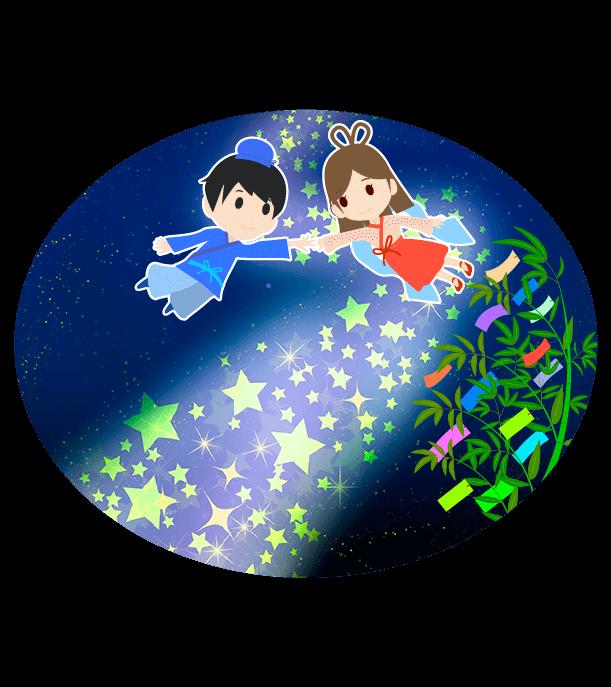 かわいい七夕の挿絵のイラスト