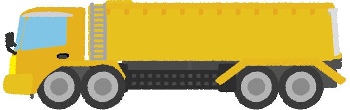 黄色いタンクローリーのイラスト