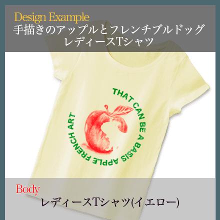 フレンチブルドッグとリンゴのアートなレディースTシャツ