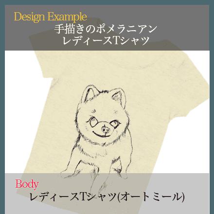 手描きのポメラニアンレディースTシャツ