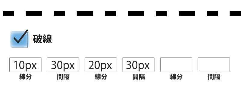 線パネル 線幅10px2つ目は20px 間隔30px一定