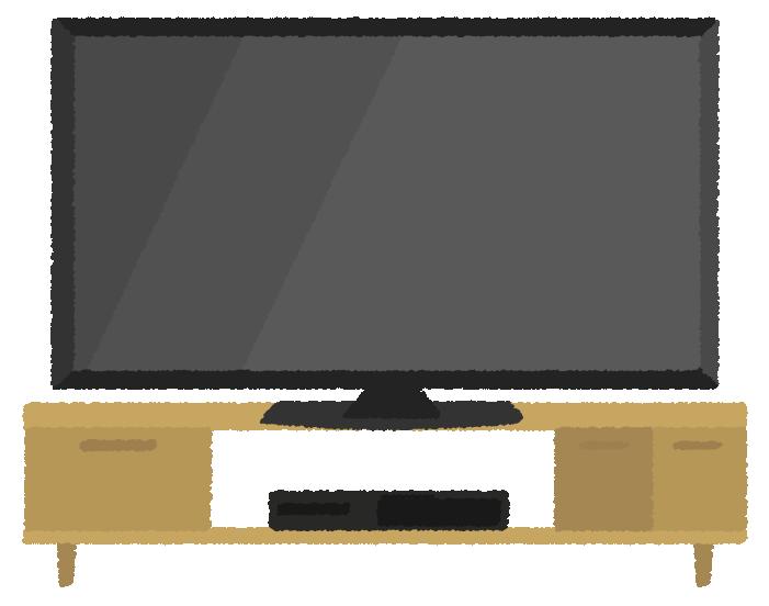 大型のテレビのイラスト