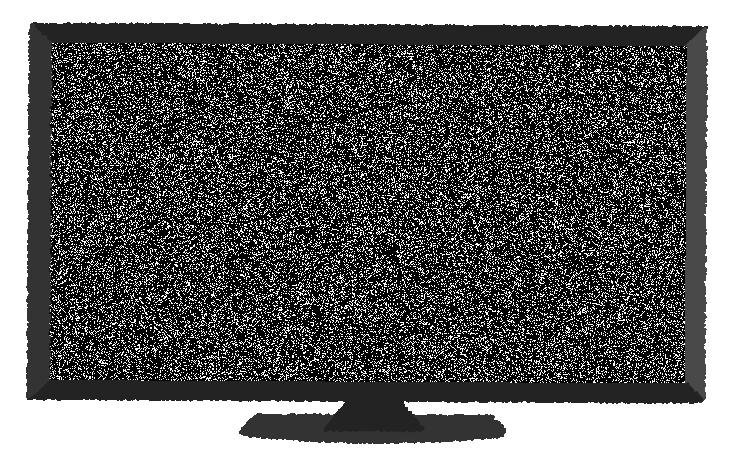 砂嵐が起きているテレビのイラスト