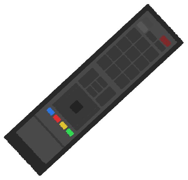 テレビのリモコンのイラスト