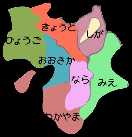 近畿地方名称入りのイラスト