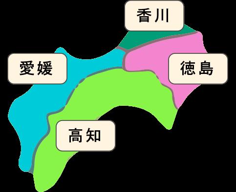 四国地方名称入りのイラスト2