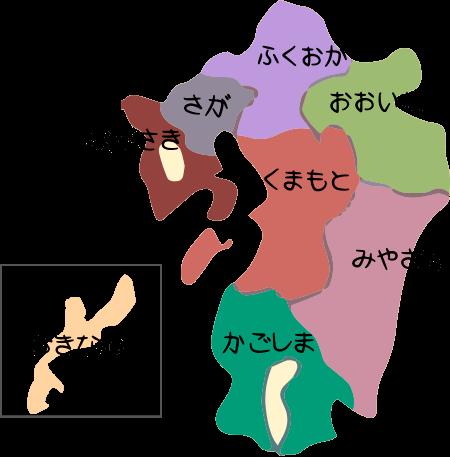 九州地方名称入りのイラスト