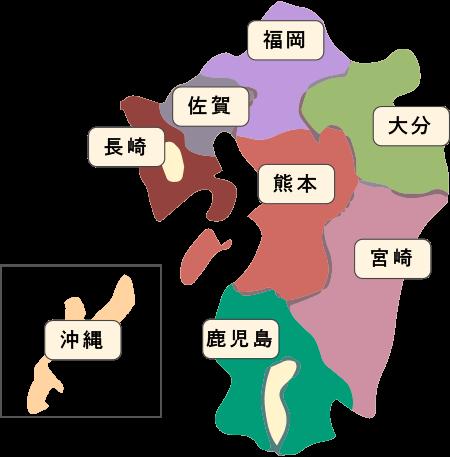 九州地方名称入りのイラスト2