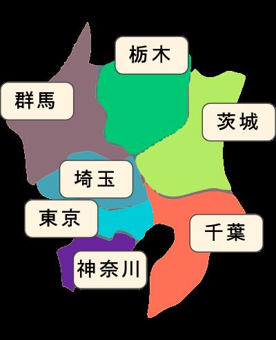 関東地方名称入りのイラスト2